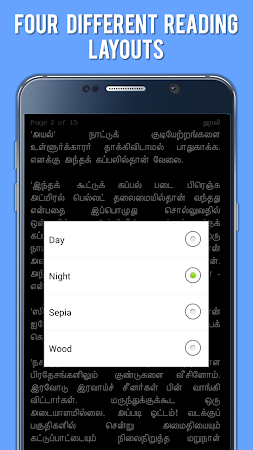 Pudhumai Pithan Tamil Stories 16.0 screenshot 748319
