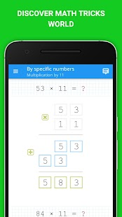 Math: mental math games, multiplication table- screenshot thumbnail