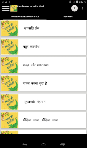 Download Panchatantra Stories APK latest version App by