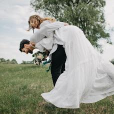 Wedding photographer Vasil Potochniy (Potochnyi). Photo of 07.04.2018
