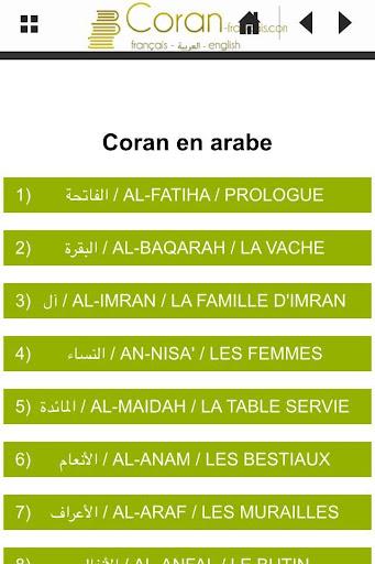 Coran en ligne - Arabe