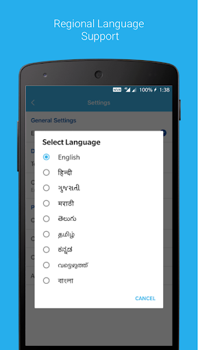 JioBrowser - Fast, Lite & Indian Language support. 1.3.4 screenshots 2