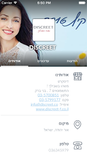 DISCREET- screenshot thumbnail