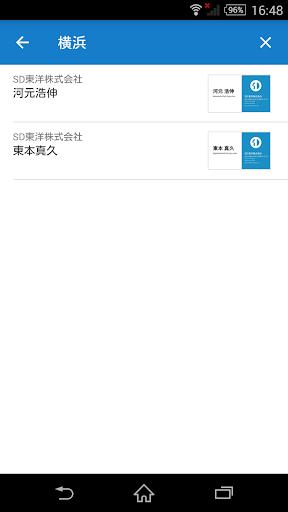 DA-1u30e2u30d0u30a4u30eb 1.0.5 Windows u7528 4