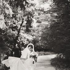 Wedding photographer Natalya Punko (Nafa). Photo of 22.11.2015
