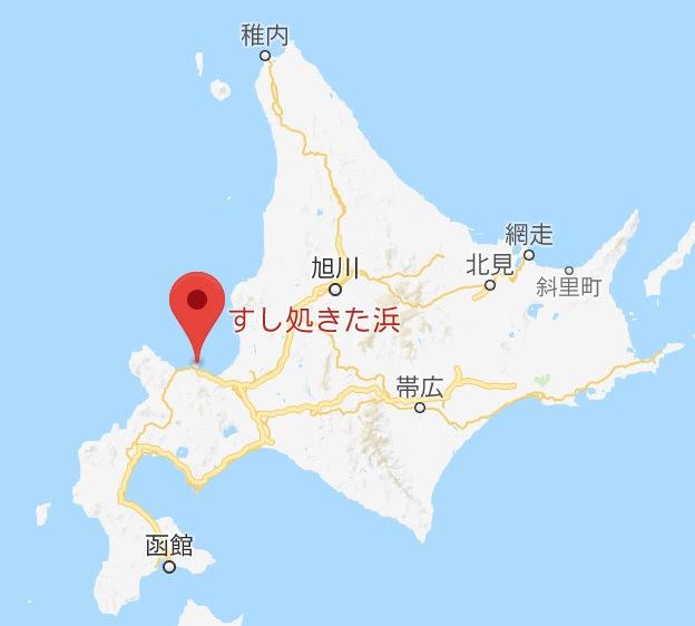 地図:すし処 きた浜