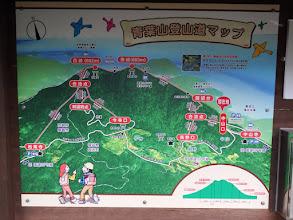 青葉山登山道マップ