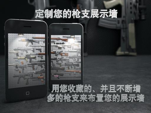 玩免費街機APP|下載iGun Pro-The原枪应用 app不用錢|硬是要APP
