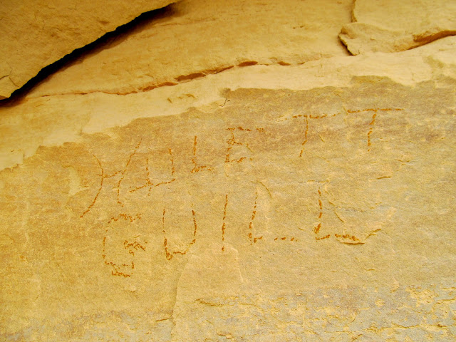 Hulett Guill inscription