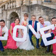 Wedding photographer Aleksandr Morozov (msvsanjok2). Photo of 01.09.2015