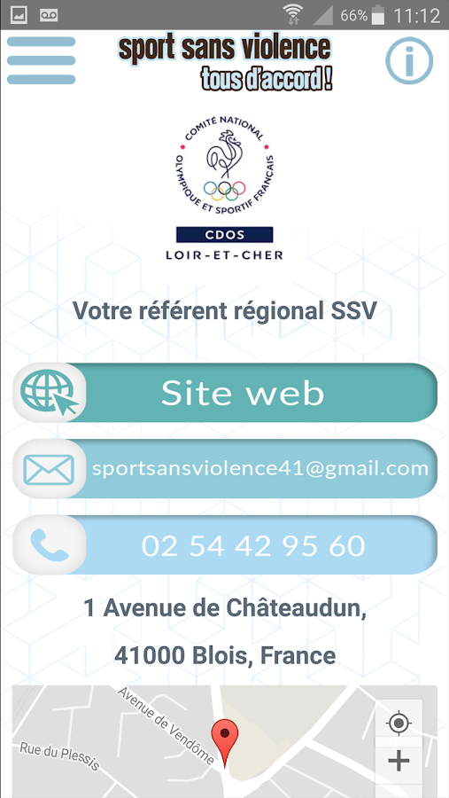 SSV CVL- screenshot