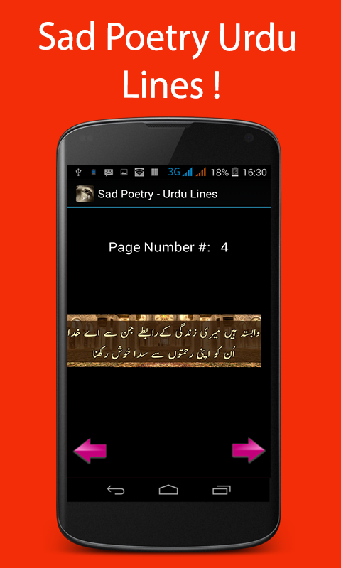 Details on Love Urdu Latest Poetry Android Apps On Google Play