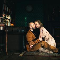 Wedding photographer Anton Nechaev (BroskevPhoto). Photo of 29.01.2018