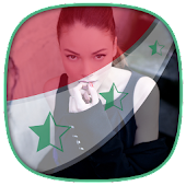 My Syria Flag Photo