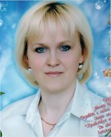 Евдокименко Татьяна Александровна