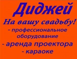 Вагиз Гизатулин в Челябинске