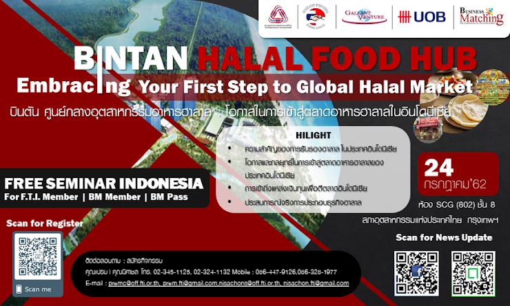 Bintan Halal Food Hub: Embracing Your First Step to Global Halal Market