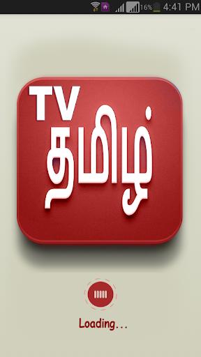 TA-TOLLYWOOD HD TAMIL TV