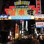 dotonbori in Osaka, Osaka, Japan