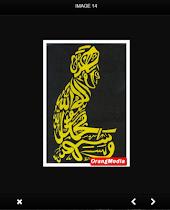 Arabic calligraphy design - screenshot thumbnail 02