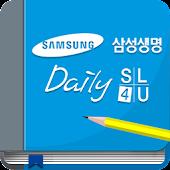 삼성생명보험 Daily SL4U