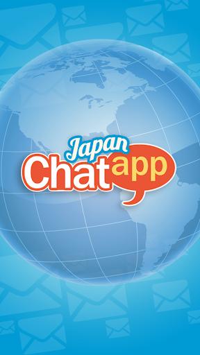 Japan ChatApp - Japan Chat