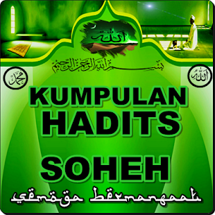 KUMPULAN HADITS SOHEH - náhled