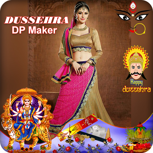 Dussehra DP Maker