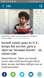 Haaretz English Edition- screenshot thumbnail