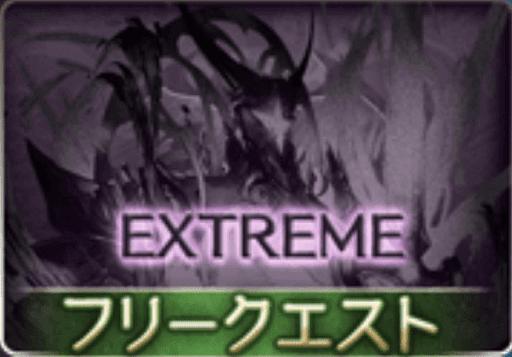剣は何に応えるものぞ_EXシングル