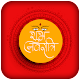 Navaratri Wishes Status Download on Windows
