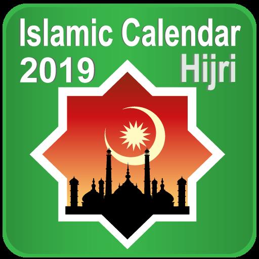 islamic calendar 2019 apps on google play