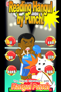 Hangul punch for Kids - náhled