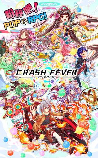 Crash Fever:色珠消除RPG遊戲 screenshot 8