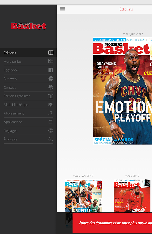 Mondial Basket- screenshot