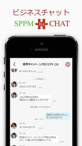 BizChat 1.5.1 Windows u7528 1