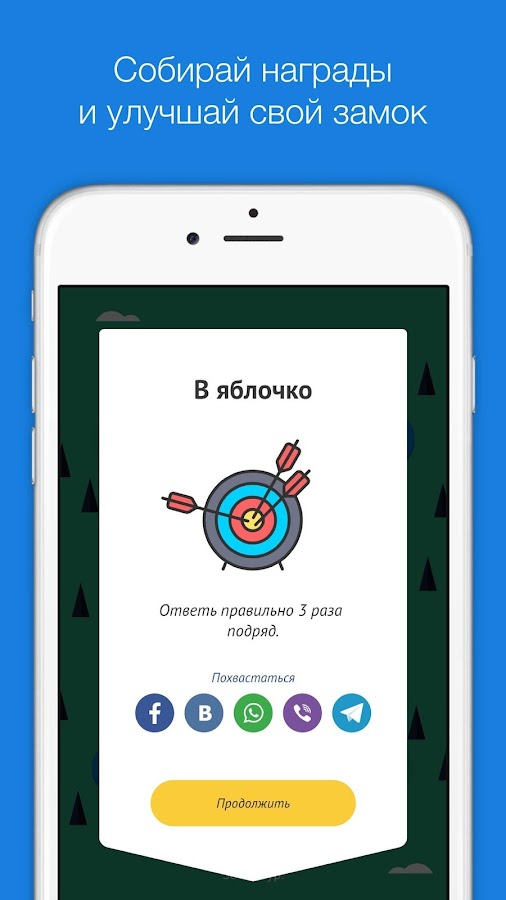 www.Decker.su: Alcatel Pixi 4 (5