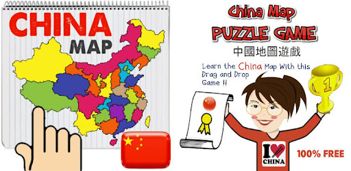 China Map Game.China Map Puzzle Game Free Apps On Google Play