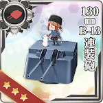 130mm B-13連装砲