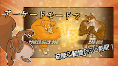 Fight of Animals-Solo Editionのおすすめ画像5