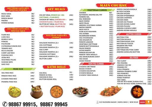 THE SOUTHERN KITCHEN menu 3