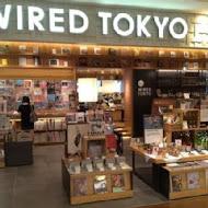 Tsutaya Bookstore - Wired Tokyo