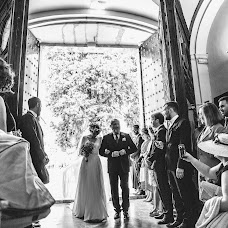 Wedding photographer Dacarstudio Sc (dacarstudio). Photo of 16.07.2018