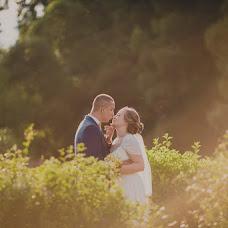Wedding photographer Irina Maleeva (MaleevaIV). Photo of 05.08.2015