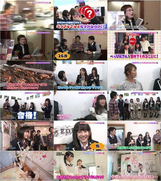 (TV-Variety)(720p) SKE48 むすびのイチバン! ep30 171113