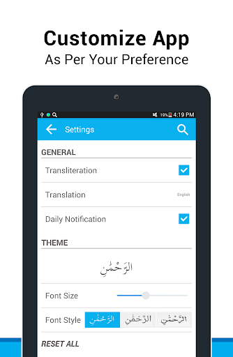 Muslim Dua Now - Dua & Azkar screenshot 13