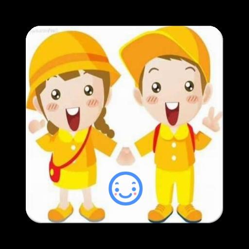 幼児の歌 教育 App LOGO-APP試玩