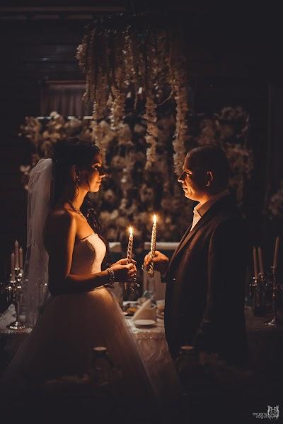 Wedding photographer Evgeniy Zagurskiy (NFox). Photo of 01.09.2015