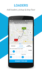 City Link-Bangalore Truck Hire- screenshot thumbnail