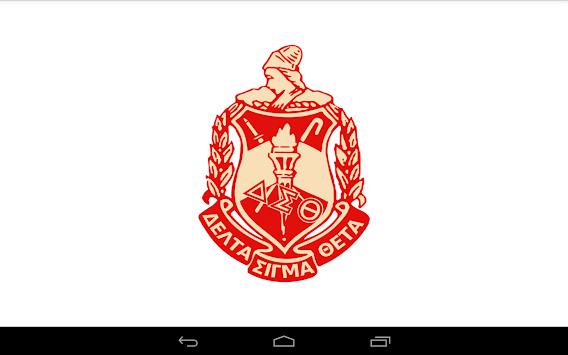 DST Mobile App